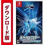 ポケットモンスター ブリリアントダイヤモンド - Switch オンラインコード版