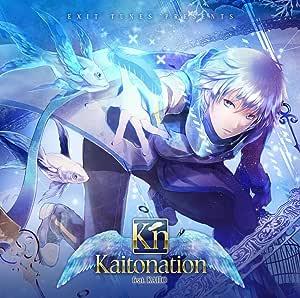 【Amazon.co.jp限定】EXIT TUNES PRESENTS Kaitonation feat.KAITO(KAITOステッカーシート付)
