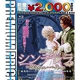 プレミアムプライス版 シンデレラ blu-ray《数量限定版》