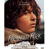 パラノイドパーク Blu-ray