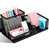 Mesh Pen Holder Metal Desk Organizer Office Supplies Caddy with Pencil Holder and Storage Baskets for Desk Accessories Organi