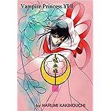 吸血姫 夕維―香音抄― 10巻