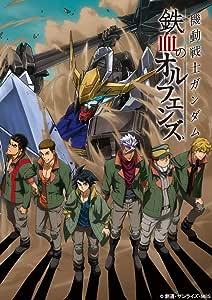 機動戦士ガンダム 鉄血のオルフェンズ Blu-ray BOX Flagship Edition (初回限定生産)