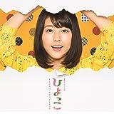 連続テレビ小説「ひよっこ」 オリジナル・サウンドトラック