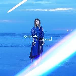 graphite/diamond【アーティスト盤】