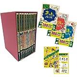 【Amazon.co.jp限定】学校では教えてくれない大切なこと 特別ふろく付 10巻セット その2