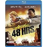 48時間 PART2 帰って来たふたり [Blu-ray]