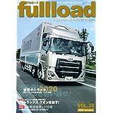 ベストカーのトラックマガジンfullload VOL.38 (別冊ベストカー)