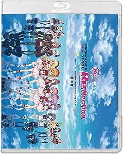 「Re:ステージ!」PRISM☆LIVE!! 3rd STAGE ~Reflection~[昼の部](特典無し) [Blu-ray]