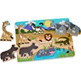 Melissa & Doug 9054 Safari Wooden Peg Puzzle (7 pcs)