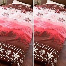 【毛布としても使える♪なめらかタッチの冬用カバー】 マイクロフリース あったか 掛け布団カバー ノルディック かわいい おしゃれ 北欧