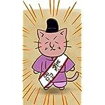 ねこねこ日本史 iPhoneSE/5s/5c/5(640×1136)壁紙 「戦国最後の将軍にすべりこめ、足利義昭!」
