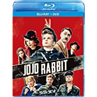 ジョジョ・ラビット ブルーレイ+DVDセット [Blu-ray]