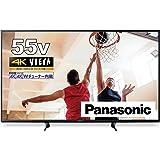 パナソニック 55V型 4Kダブルチューナー内蔵 液晶 テレビ VIERA TH-55GX755 IPSパネル スマート…