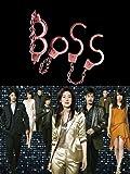 BOSS DVD-BOX