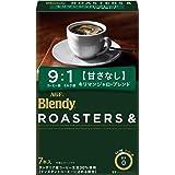 AGF ブレンディ ロースターズ& スティック キリマンジャロ・ブレンド 7本×6箱 【 スティックコーヒー 】【 ブレンディ スティック 】