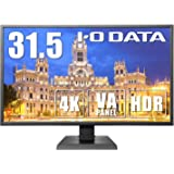 I-O DATA 4K モニター 31.5インチ 4K(60Hz) PS4 Pro HDR VAパネル HDMI×3 DP×1 スピーカー付 3年保証 土日サポート EX-LD4K321VB