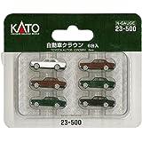 KATO Nゲージ 自動車クラウン 6台入 23-500 鉄道模型用品