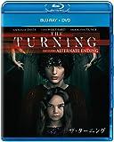 ザ?ターニング ブルーレイ+DVD [Blu-ray]
