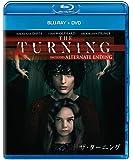 ザ・ターニング ブルーレイ+DVD [Blu-ray]