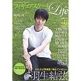 フィギュアスケートLife Vol.11 ((扶桑社ムック))