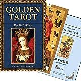 I.I.J タロットカード タロット占い 【 ゴールデン タロット Golden Tarot 】日本語解説書付き [正規…