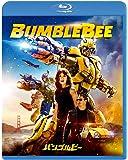 バンブルビー [AmazonDVDコレクション] [Blu-ray]