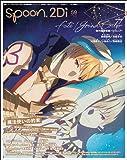 spoon.2Di vol.59 (カドカワムック 817)