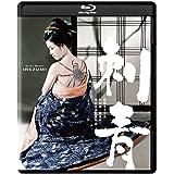 刺青 4K デジタル修復版 [Blu-ray]