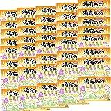 入浴剤 ギフト プレゼント 湯宿めぐり 5種類 40箱(400袋)セット