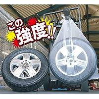 国産タイヤ袋 普通車用 1箱100枚 日本製(簡単に破れない丈夫な袋です) タイヤの一時保管に最適