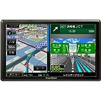 カーナビ ポータブルナビ 7インチ 2020年 ゼンリン地図 8GB るるぶデータ 12V 24V対応 映像入力端子 バックカメラ対応 GPS [PN715B]
