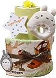 となりのトトロ おむつケーキ 出産祝い 名入れ刺繍 2段 オムツケーキ 男の子 女の子 スタジオジブリ ご出産祝い 御出産祝い ギフト プレゼント パンパースパンツタイプSサイズ