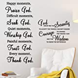 2 Sheets Scripture Wall Decal Bible Vinyl Wall Stickers Quotes Verse Praise God DIY Sticker Grant Me The Serenity to Accept T