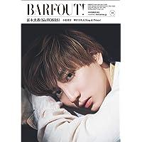 BARFOUT! バァフアウト! 2021年11月号 NOVEMBER 2021 Volume 314 京本大我(Six…