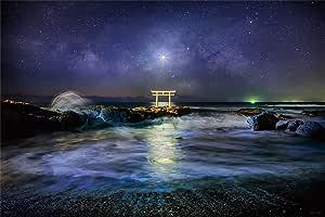 1000ピース ジグソーパズル KAGAYA 天空へ続く道(大洗神磯) 【光るパズル】(50x75cm)