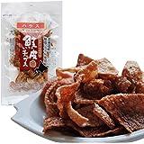 新商品 北海道産 鮭皮チップス 35g 鮭 とば トバ 鮭とば 鮭トバ 珍味 おつまみ (ハラス)