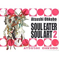 Soul Eater Soul Art, Band 2: Artbook