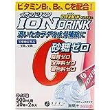 ファイン イオンドリンクビタミンプラス ライチ味 22包 ビタミンB1 B6 C 配合