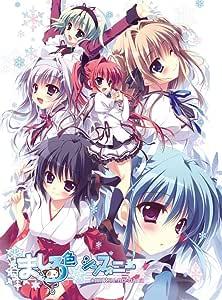 ましろ色シンフォニー *mutsu-no-hana (初回限定「ビッグタオル」同梱) - PSP