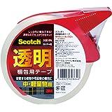 3M スコッチ ガムテープ 梱包テープ 中軽量用 48mm×50m カッター付 313D 1PN