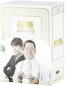 相棒 season9 DVD-BOX I(6枚組)