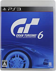 グランツーリスモ6 - PS3