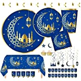 "Serves 30 | Ramadan Eid Mubarak Gold Foil Decorations | 9"" Dinner Plates | 7"" Dessert Plates | 30 Cups - 12 Ounce | Swirls |"