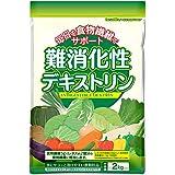 難消化性デキストリン(水溶性食物繊維)2kg(微顆粒品)15cc計量スプーン入り ヘルシーカンパニー