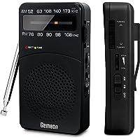 携帯ラジオ 高感度 am/fmポータブルラジオ 小型ラジオ 電池式 バッテリー交換可能 受信能力を発揮し、信号インジケー…
