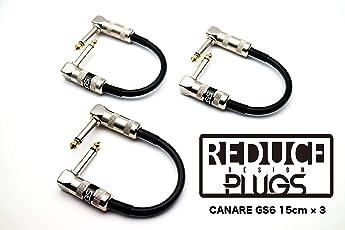 REDUCE DESIGN PLUGS パッチケーブル (カナレ CANARE GS-6) 15cm L-L 3本セット 高音質 エフェクター 同士の接続に MADE IN JAPAN エレキギター ベース