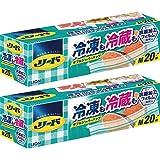 【Amazon.co.jp 限定】【まとめ買い】リード冷凍も冷蔵も新鮮保存バッグ M 20枚×2個