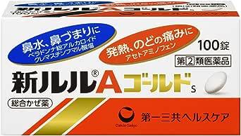 【指定第2類医薬品】新ルルAゴールドs 100錠 ※セルフメディケーション税制対象商品