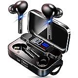 【令和第2世代 180時間連続駆動】 ワイヤレス イヤホン Bluetooth5.0 高音質 IPX7完全防水 Bluetooth イヤホン スポーツ 自動ペアリング LEDディスプレイ電量表示 CVC8.0ノイズキャンセリング&AAC対応 ブルートゥース イヤホン マイク内蔵 ハンズフリー通話 音量調節可能 片耳/両耳 左右分離型 ワイヤレスイヤホン Siri対応 iPhone/Android適用